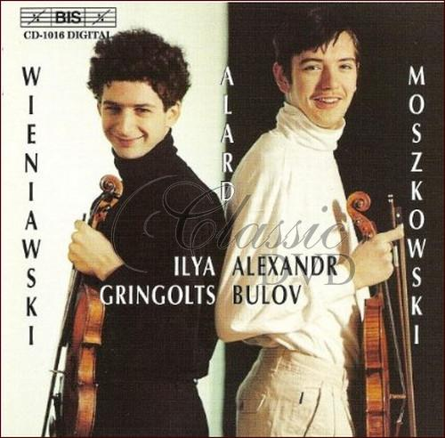 Ilya Gringolts and Alexandr Bulov - violin duets (CD)