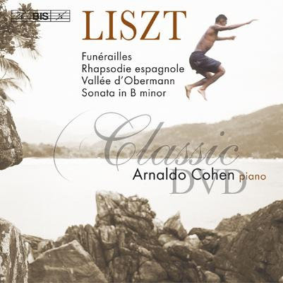 Liszt - Sonata in B minor for piano (CD)