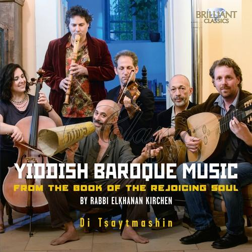 Yiddish Baroque Music; Di Tsaytmashin (1CD)