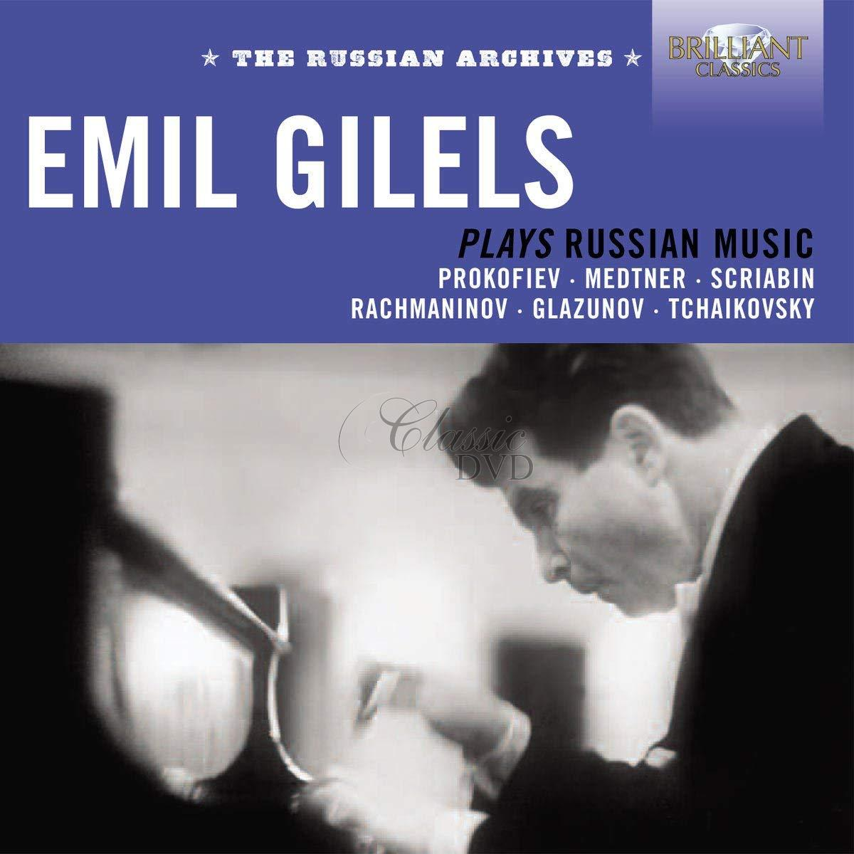 Emil Gilels plays Russian music (3CD)