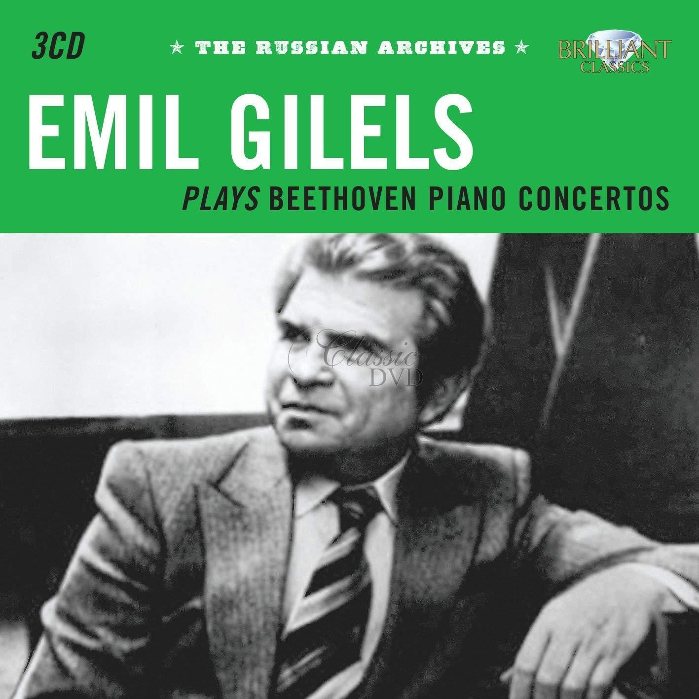 EMIL GILELS: Gilels plays Beethoven Piano Concertos (3CD)