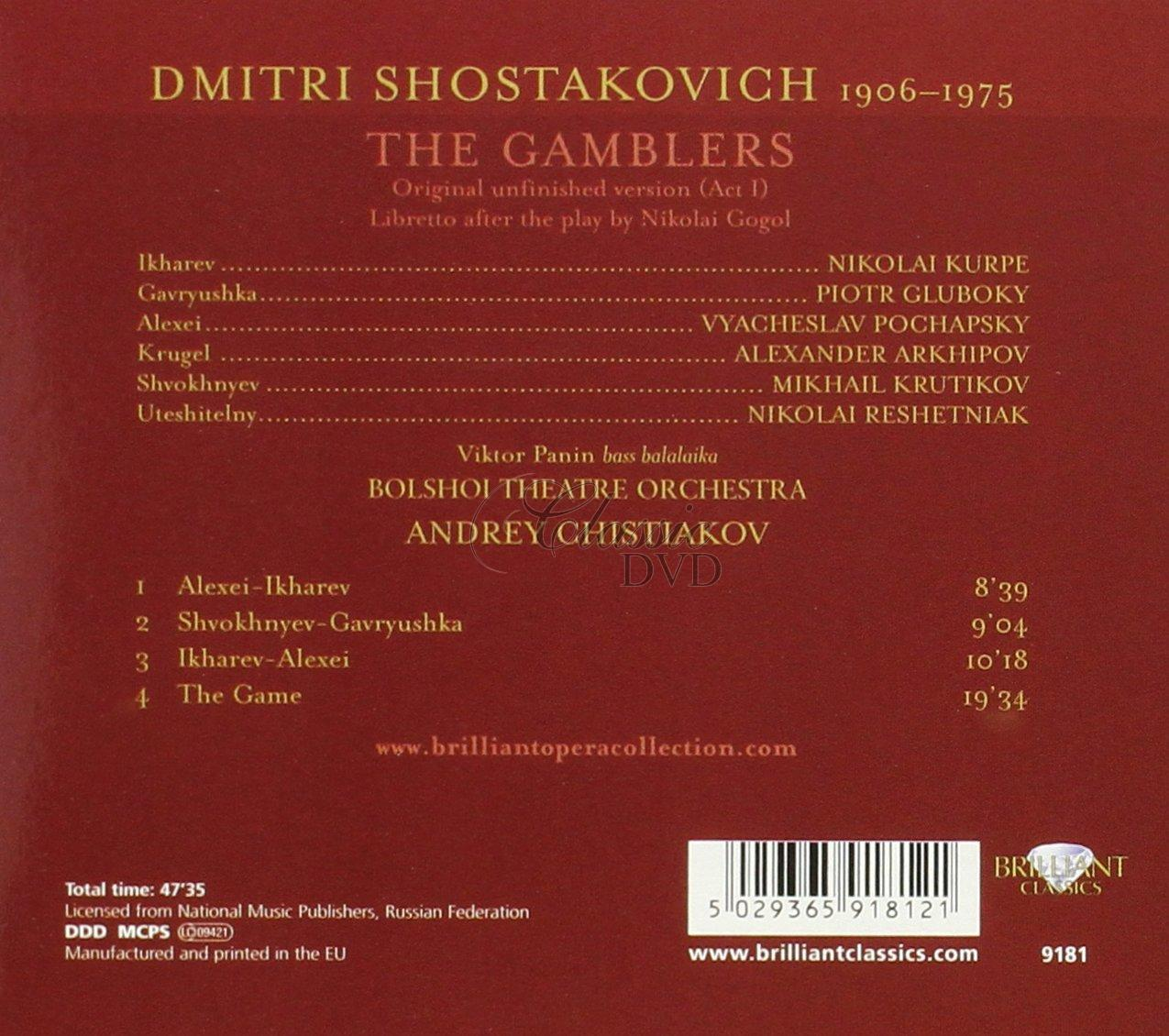 ŠOSTAKOVIČ,D.: The Gamblers - Hráči [Bolshoi Theater] (CD)