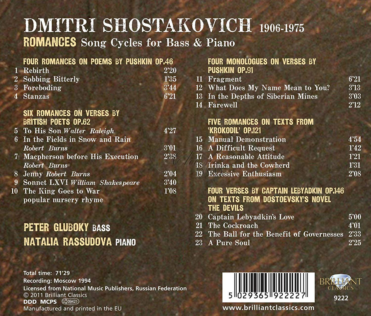 ŠOSTAKOVIČ,D.: Romances: Song Cycles for Bass and Piano (CD)