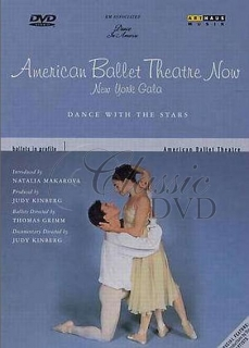 AMERICAN BALLET THEATER: Dance with the Stars (DVD)