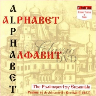 ALPHABET: Psalms by Archimandrite German 1682 (CD)
