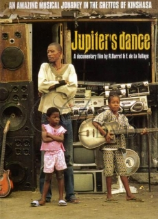 JUPITER'S DANCE (DVD+CD)