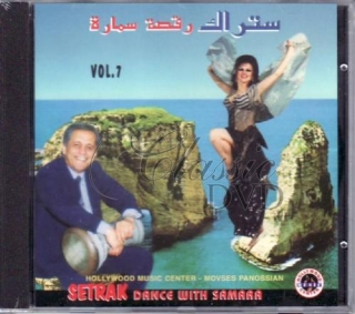 BELLYDANCE COLLECTION: Vol.7 Dance with Samara (Setrak) (CD)