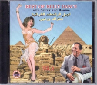 BELLYDANCE COLLECTION: Vol.8 - Best of Bellydance (CD)