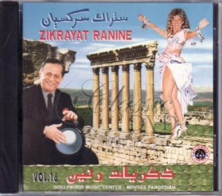 BELLYDANCE COLLECTION: Vol.16 (Zikrayat Ranine) (CD)