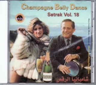 BELLYDANCE COLLECTION: Vol.18 Champagne Belly Dance (CD)
