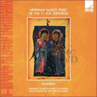Armenian Sacred Music of the V-XIII Centuries (CD)
