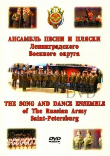 RUSKÉ PÍSNĚ A TANCE: The song and dance ensemble of The Russian Army (DVD)