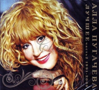 ALLA PUGAČEVA PUGACHEVA - The Best (1991-2008) - Luchshee Vol.2 (2CD)