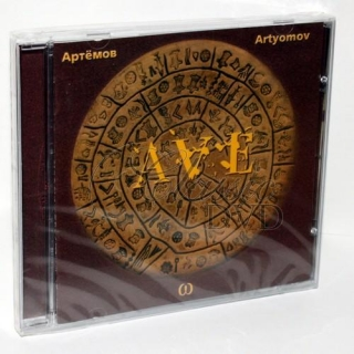 ARTYOMOV,V.: Ave (CD)